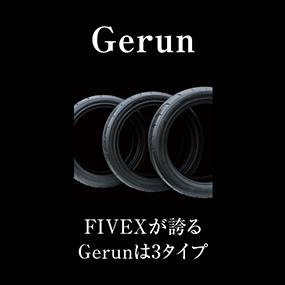 5FIVEX shop gerun