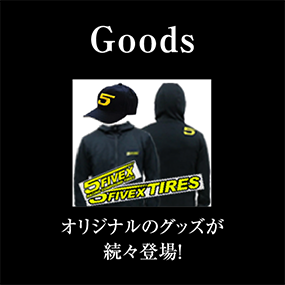5FIVEX shop グッズ