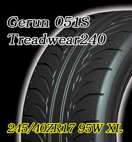 Gerun 051S 245/40ZR17 95W XL
