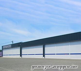 山添産業株式会社office