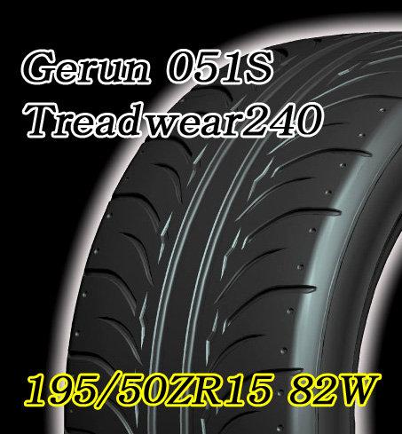 Gerun 051S 195/50ZR15 82W