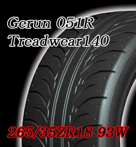 Gerun 051R 265/35ZR18 93W