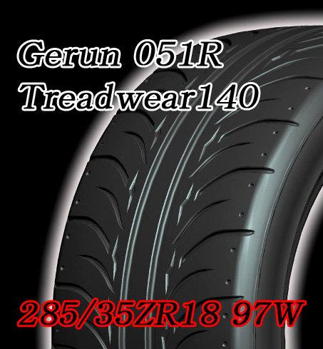 Gerun 051R 285/35ZR18 97W