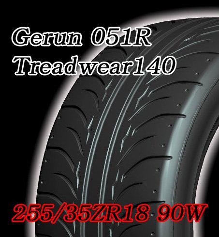 Gerun 051R 255/35ZR18 90W
