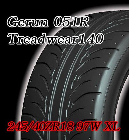 Gerun 051R 245/40ZR18 97W XL