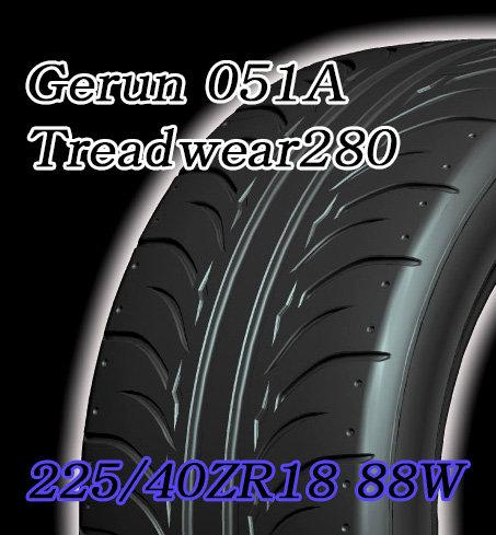 Gerun 051A 225/40ZR18 88W