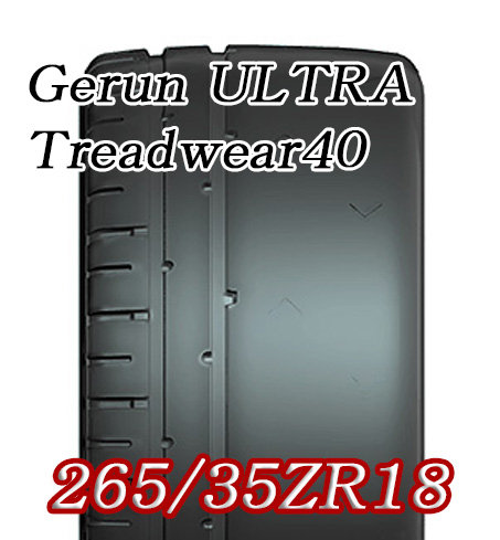 Gerun ULTRA 265/35ZR18