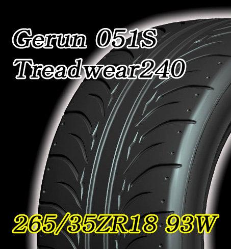 Gerun 051S 265/35ZR18 93W