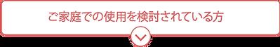 山添産業株式会社 FormulaG-510EF