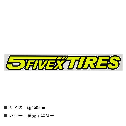 FIVEX TIRES ステッカー W150mm
