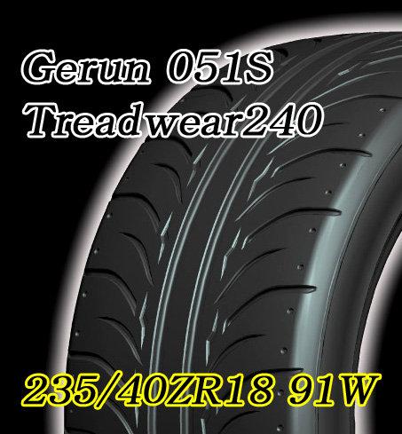 Gerun 051S 235/40ZR18 91W