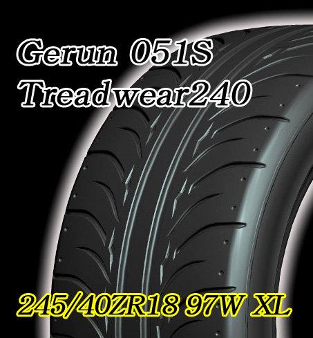 Gerun 051S 245/40ZR18 97W XL