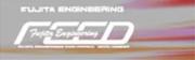 株式会社フジタエンジニアリング.png
