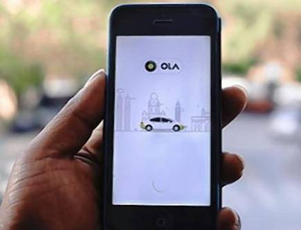 LONDON STRIPS OLA OF ITS OPERATING LICENCE