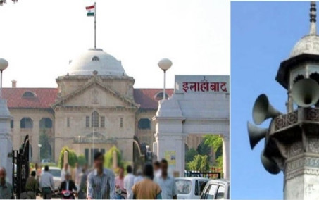 ALLAHABAD HIGH COURT JUDGMENT ON NO AZAN ON LOUDSPEAKERS