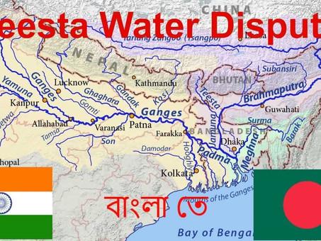A TEESTA RIVER DISPUTE BETWEEN BANGLADESH AND INDIA