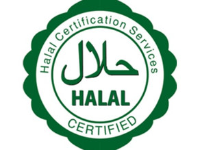WHAT IS HALAL CERTIFICATION?