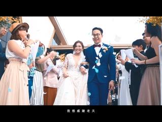 高雄推薦婚禮錄影_精華MV分享_老新台菜