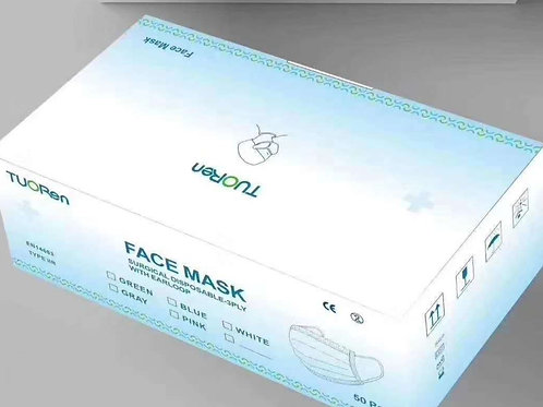 3 Layers Non-Woven Filter Mask (50 Pcs)
