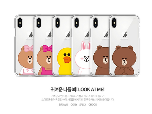 iX Line Friends Look At Me Jelly Case