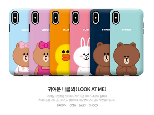 iPhone X Look at Me Guard Up Case