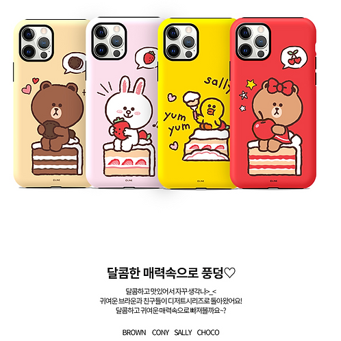 Line Friends Brown and Friends Petit Sweets Friends Series Guard Up Case