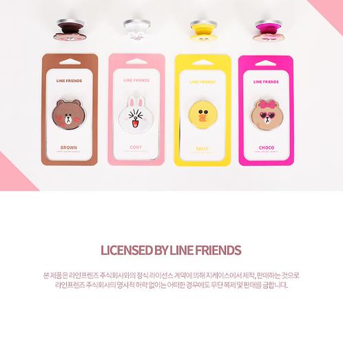 Linefriends Silicone Griptok