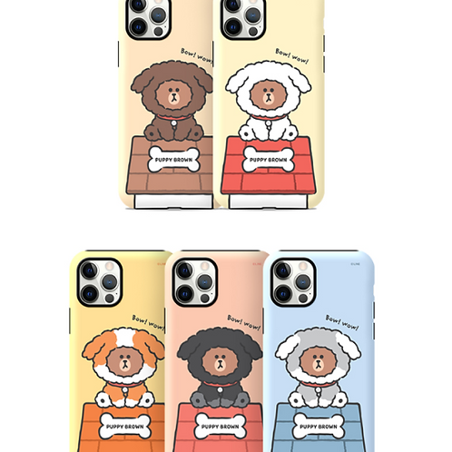 Line Friends Puppy Brown House Phone Case