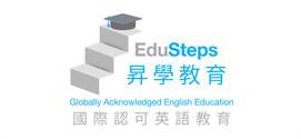 EduSteps logo2- 245x112-page-001.jpg