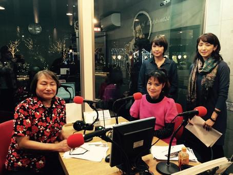 レインボータウンFM出演