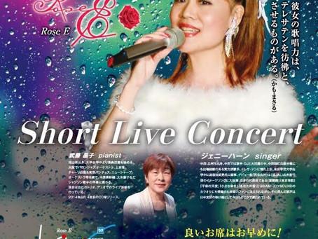 乃木坂でショートライブコンサートに出演しました。