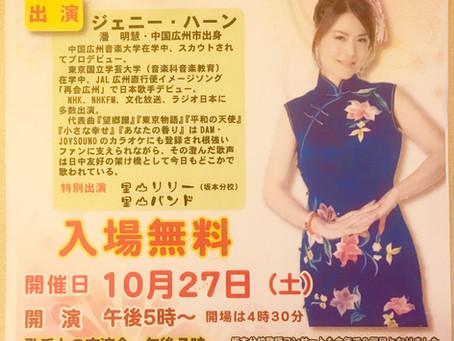 坂本分校歌謡コンサート
