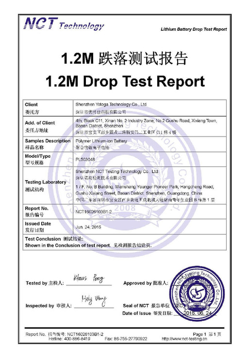 1,2M Drop Test Report .jpg