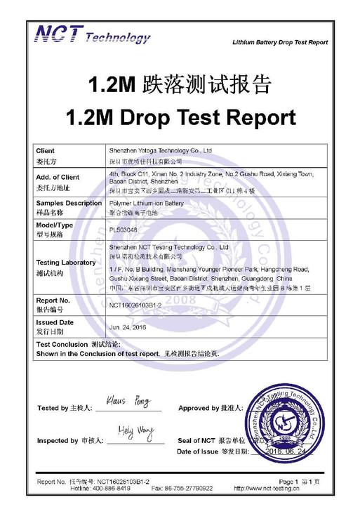 1,2M Drop Test Report .jpg