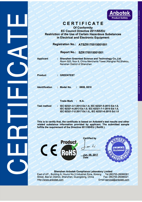 Certificate of Conformity 2.png