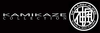 kamikaze-collection_black_and_white.jpg