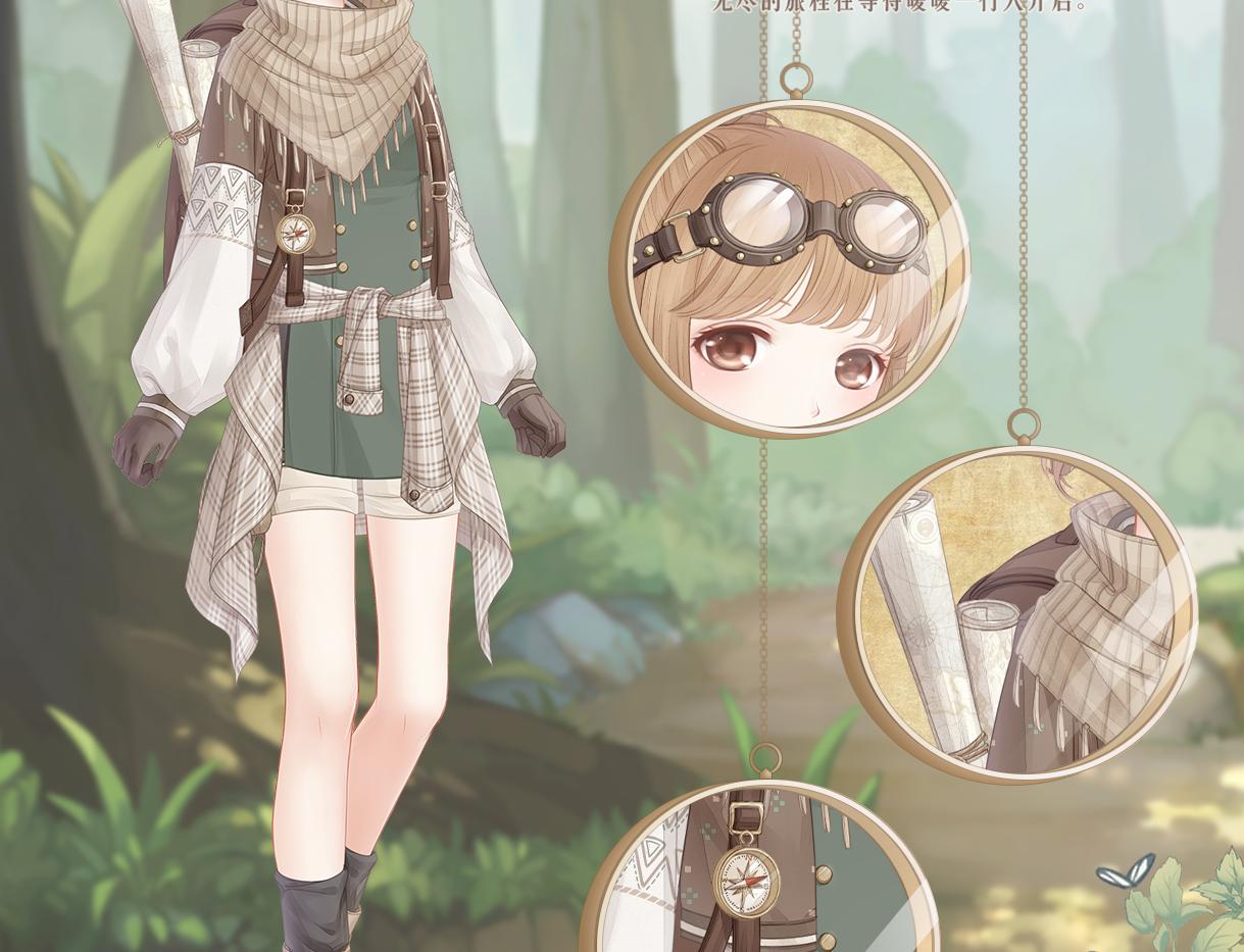小探险家.png
