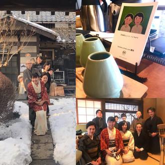着物と茶道と古民家