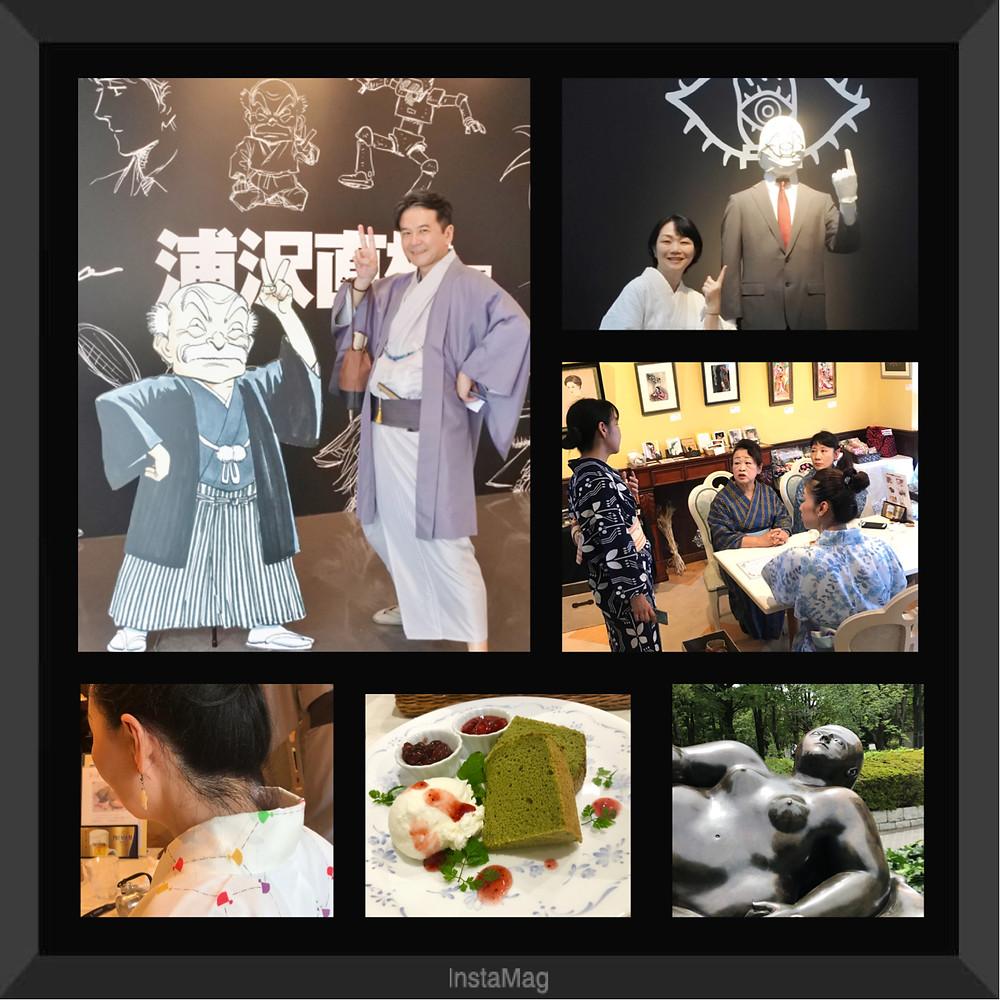 横田龍堂,着物,美術館,kimono,ART