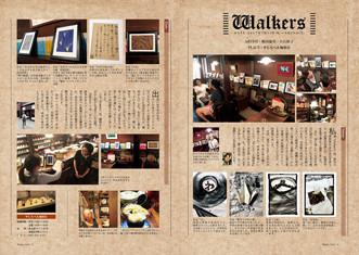 Walkers作品展Vol.1横田 龍堂/大石 裕子