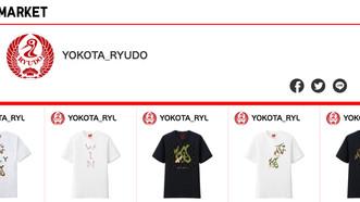 ユニクロの人気Tシャツ