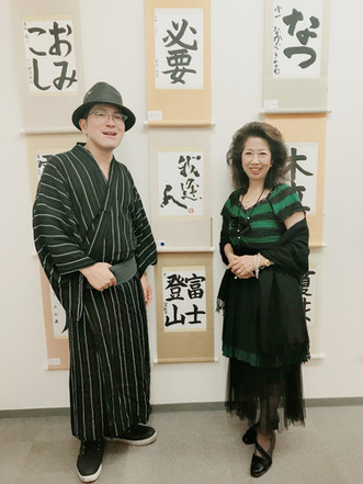 東京銀座画廊美術館で筆文字コンクール展覧会