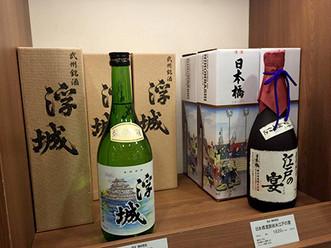 日本酒 金賞受賞通算20回 横田酒造のお酒