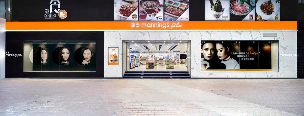 Mannings04re1Lowweb.jpg