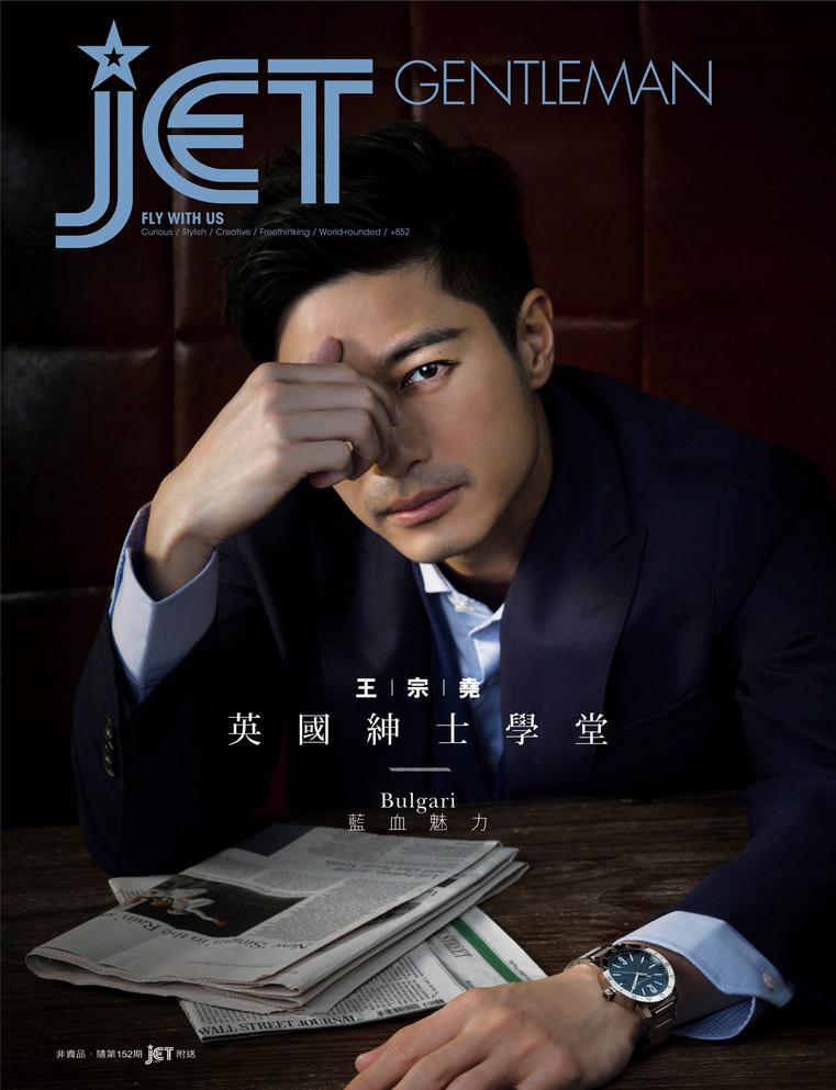 JETGENTLEMAN-COVER.jpg