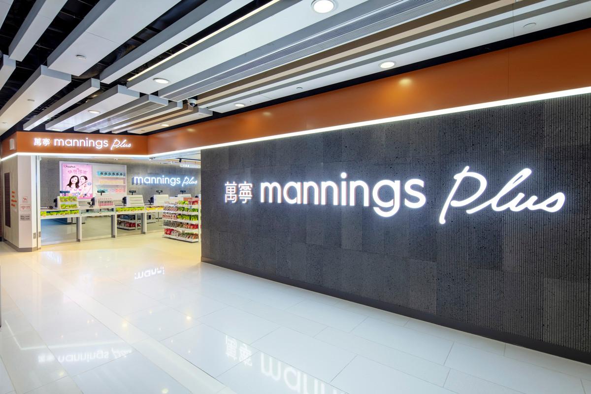 Mannings02Lowweb.jpg