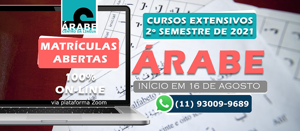 cover_matrículas_abertas.jpg