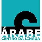 Logo Centro da Língua Árabe
