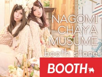 和茶屋レコードBOOTH支店OPEN!