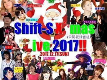 夜奈(AYANA) 12月のLIVE出演のお知らせ